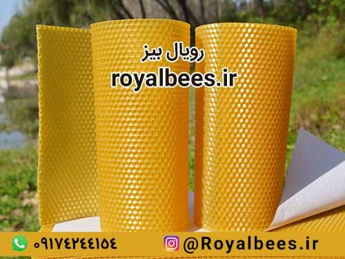 انواع موم زنبور اصل