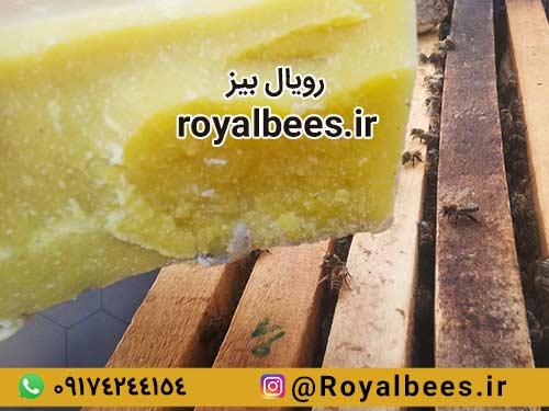 فروش اینترنتی موم زنبور اصل