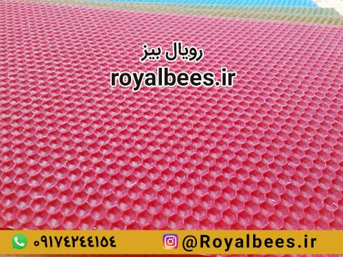 قیمت برگه موم رنگی زنبور عسل