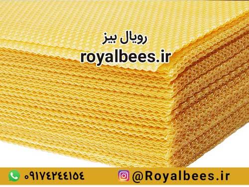 فروش موم زنبور عسل در مشهد به صورت عمده