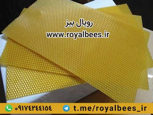 فروش برگه موم زنبورعسل