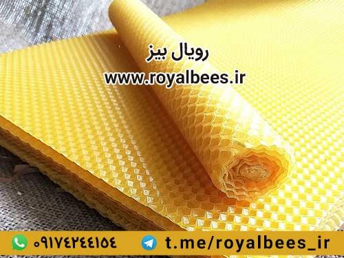 قیمت عمده برگه موم زنبور خالص