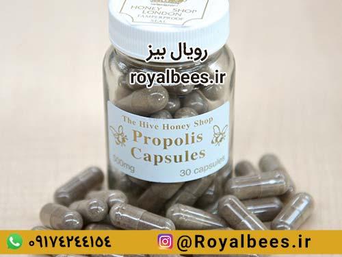 Original propolis
