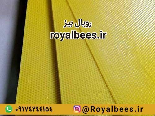 خرید و فروش برگه موم زنبور عسل