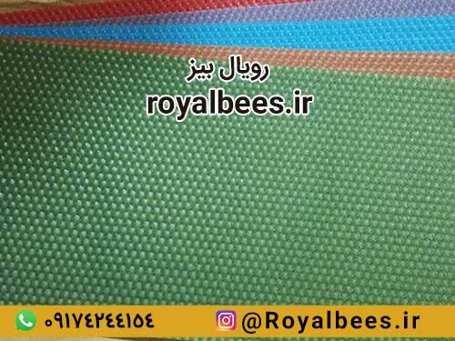 خرید مستقیم موم آج شده از زنبوردار