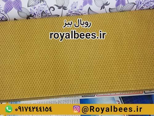 کاربرد موم زنبور عسل