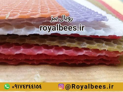 نحوه خرید موم ورقه ای عسل در تهران