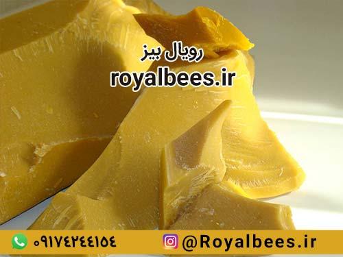 تاثیر موم زنبور عسل بر روی پوست
