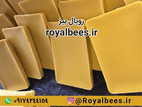 خرید موم زنبور عسل با کیفیت از بازرگانی رویال بیز