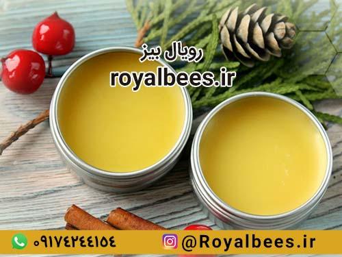 Honey wax for skin