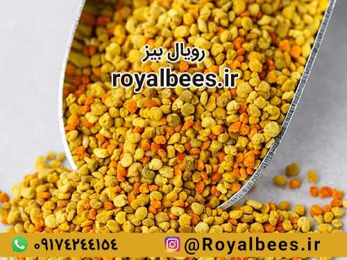 مرکز فروش گرده گل زنبور عسل اصل و با کیفیت