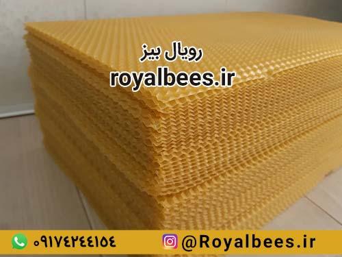 خرید موم خالص ورقه ای زنبور عسل از عطاری