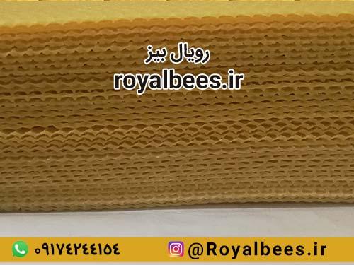موم زنبور عسل چگونه برداشت می شود؟