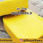 قیمت عمده موم عسل