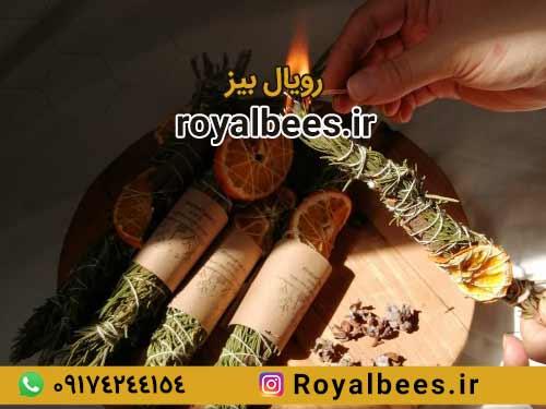 قیمت خرید اسماج رزماری