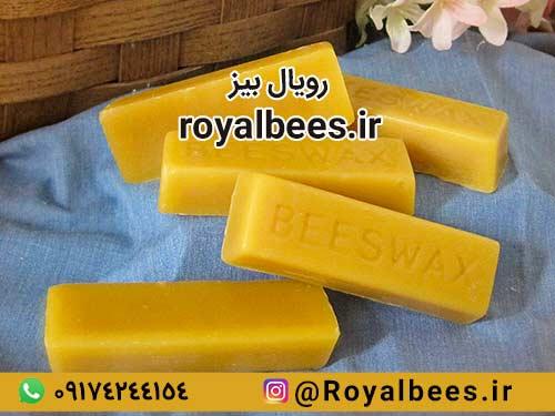 مناسبترین قیمت موم قالبی زنبور عسل را از ما بخواهید