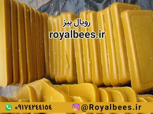 قیمت موم قالبی زنبور در مجموعه بازرگانی رویال بیز
