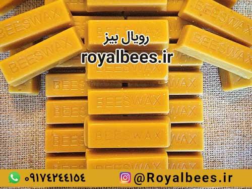 مناسب ترین قیمت موم کلوخ زنبور در بازرگانی رویال بیز