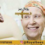 ژل رویال برای سرطان رحم
